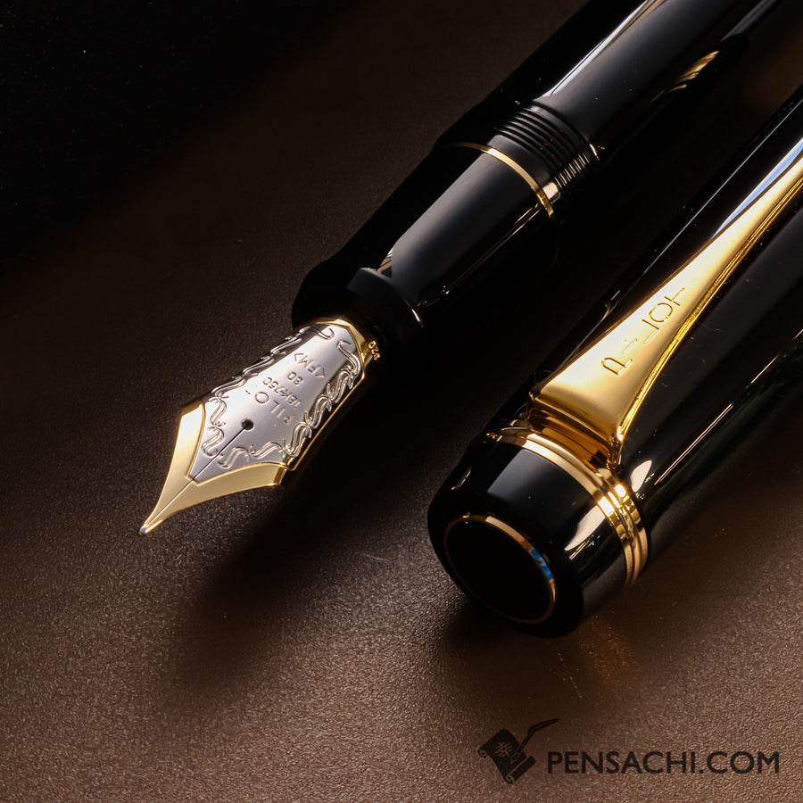 PILOT Custom Urushi Fountain Pen - Black - PenSachi Japanese Limited Fountain Pen
