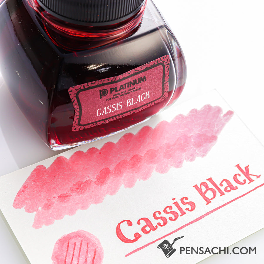 Platinum Classic Black Ink - PenSachi Japanese Limited Fountain Pen