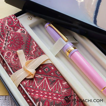 SAILOR Limited Edition Pro Gear Classic Fountain Pen - Violet Pink - PenSachi Japanese Limited Fountain Pen