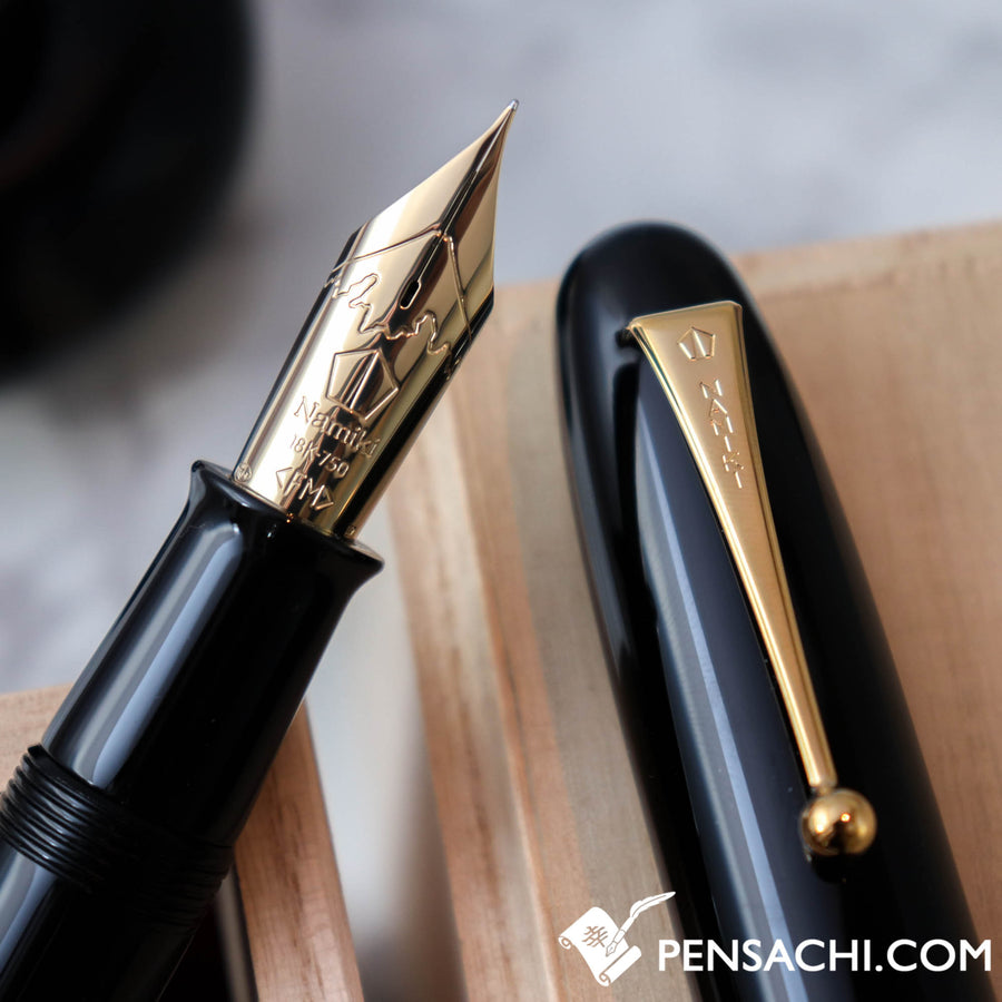 Namiki Urushi Lacquer Black No.50 18kt Gold nib Fountain Pen (No Ring) - PenSachi Japanese Limited Fountain Pen