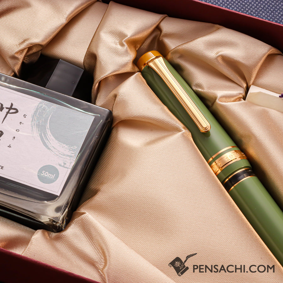 SAILOR LE Pro Gear Classic Realo Fountain Pen - Nakanokimi - PenSachi Japanese Limited Fountain Pen