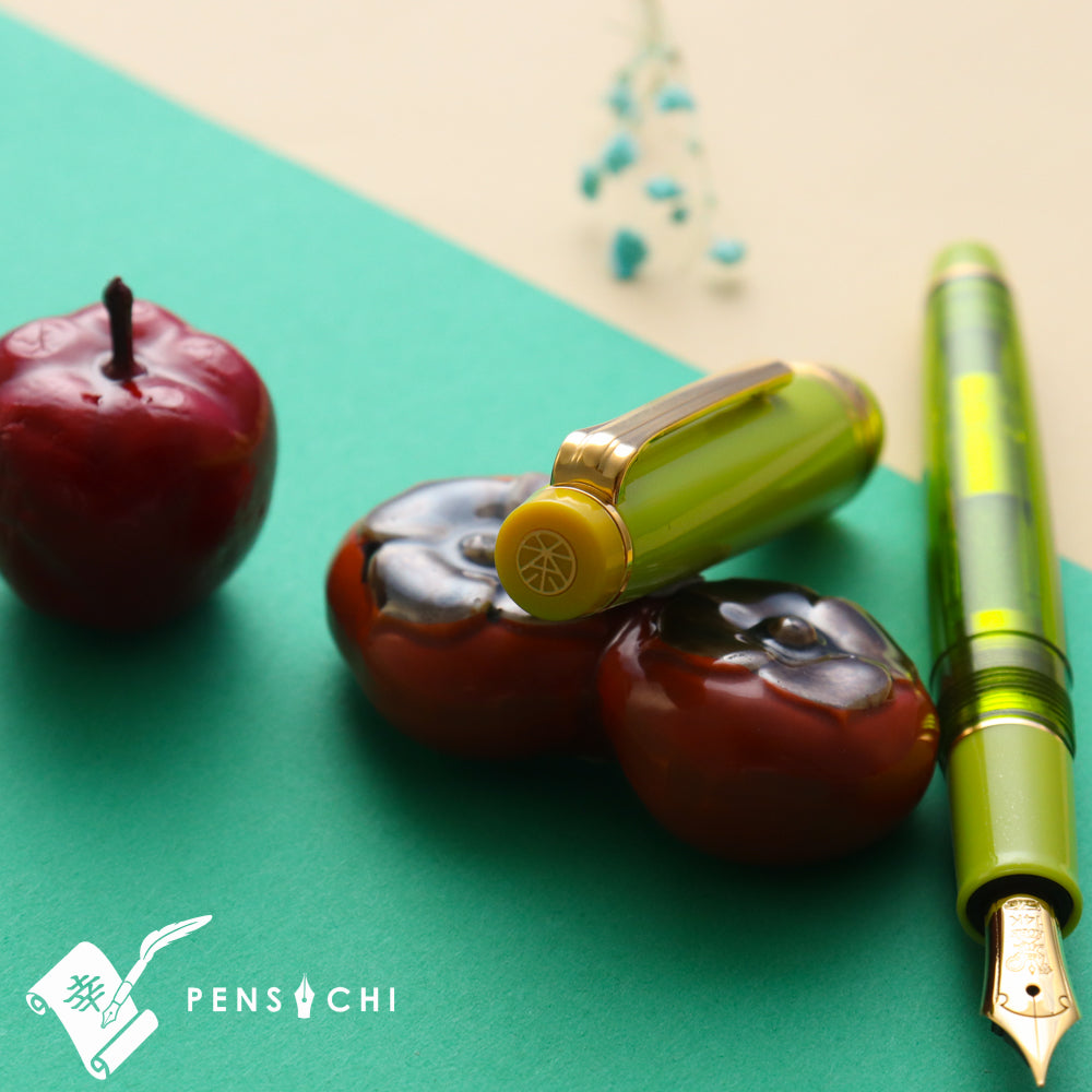 SAILOR Limited Edition Pro Gear Slim (Sapporo) Fountain Pen - Yellow Green - PenSachi Japanese Limited Fountain Pen
