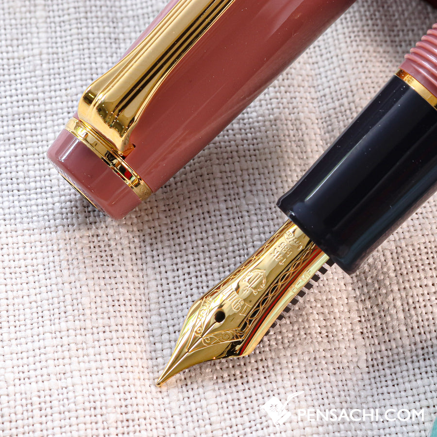 SAILOR Pro Gear Slim Mini Fountain Pen - Rose Taupe - PenSachi Japanese Limited Fountain Pen