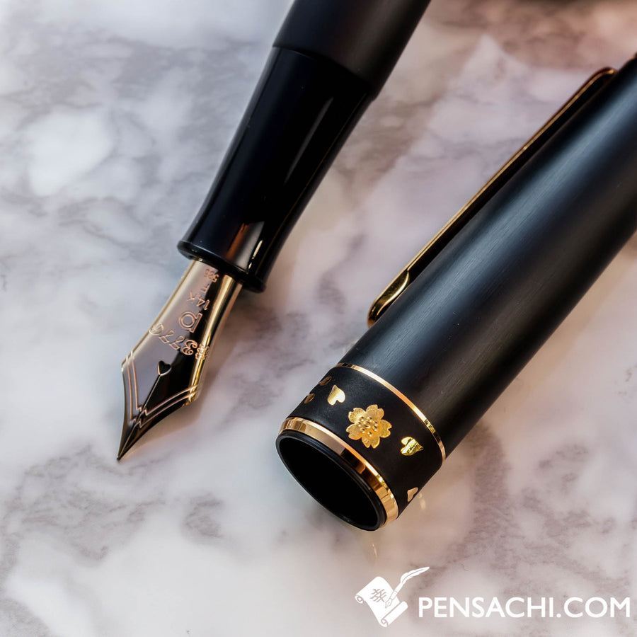 PLATINUM #3776 Century Higo Zogan Fountain Pen - Sakura - PenSachi Japanese Limited Fountain Pen