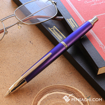 PILOT Limited Edition Vanishing Point Capless Decimo Fountain Pen - Violet - PenSachi Japanese Limited Fountain Pen
