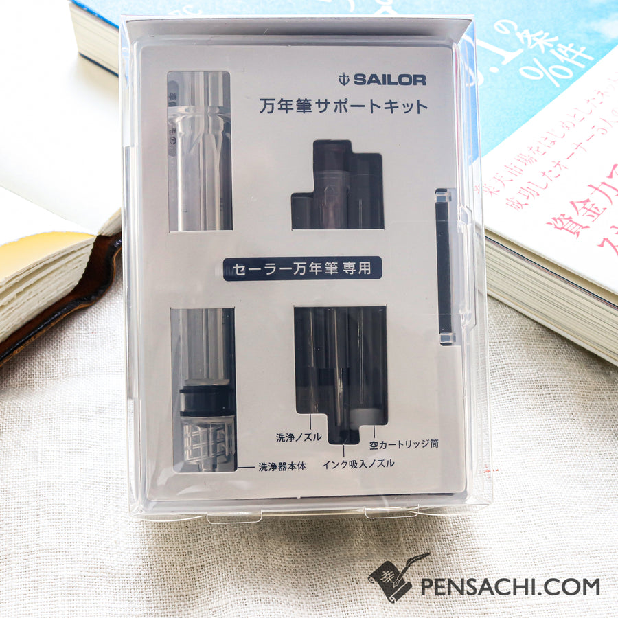 Sailor Fountain Pen Support Kit - PenSachi Japanese Limited Fountain Pen