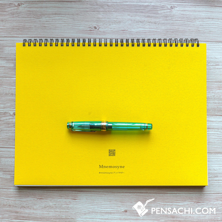Maruman Mnemosyne Notebook/memo 5mm - Graph A4 Size N180A - PenSachi Japanese Limited Fountain Pen