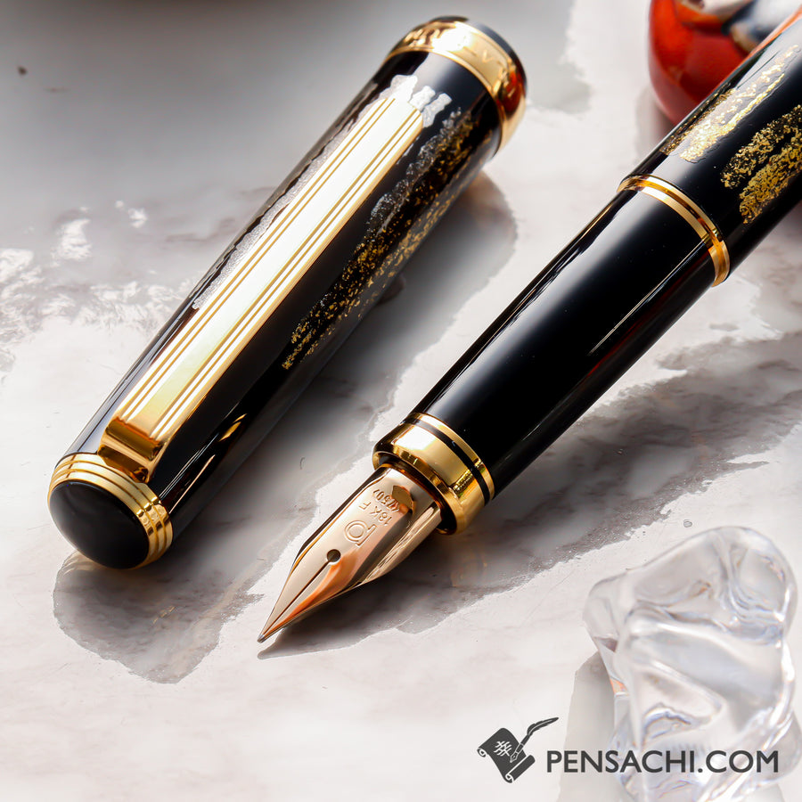 PLATINUM Kanazawa Haku Standard Fountain Pen - Akafuji - PenSachi Japanese Limited Fountain Pen