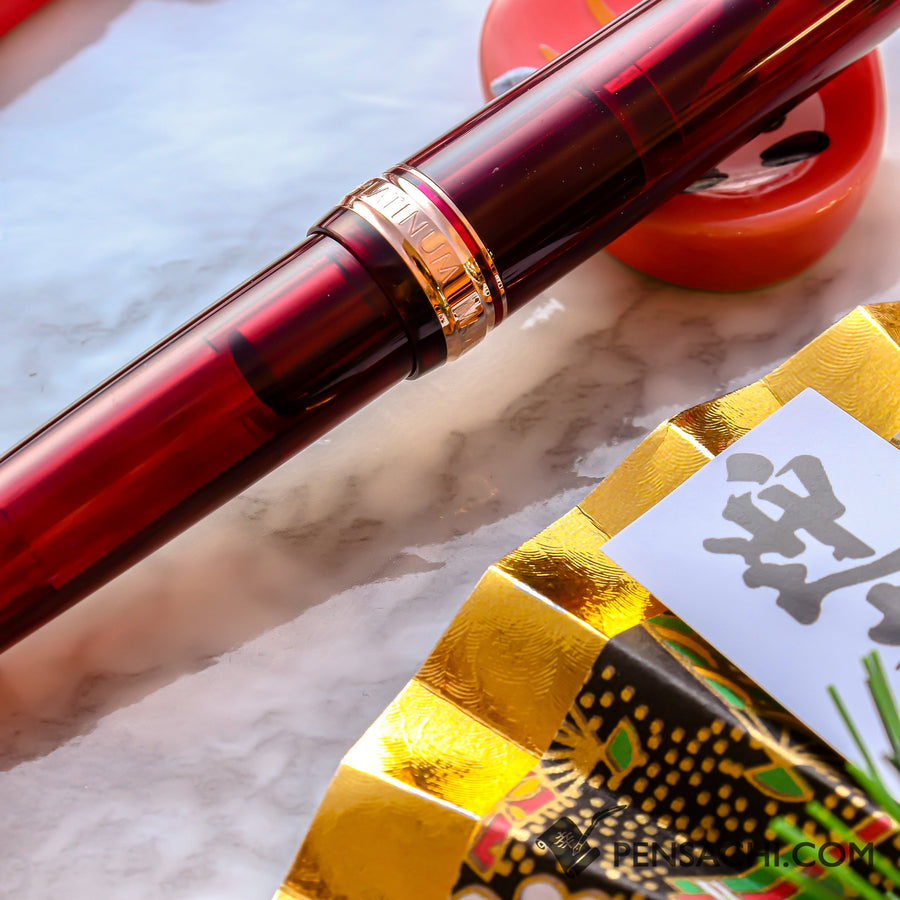 PLATINUM Limited Edition #3776 Century Fountain Pen - Bordeaux Rose - PenSachi Japanese Limited Fountain Pen