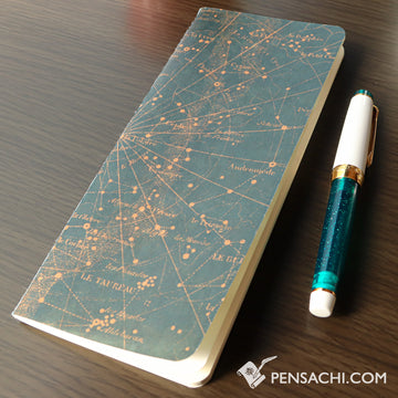 Yamamoto Ro-Biki  Star Map Series Notebook - Blank - PenSachi Japanese Limited Fountain Pen