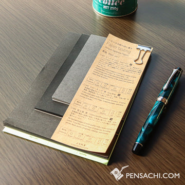 Yamamoto Paper Tasting - Black Vol.1 - PenSachi Japanese Limited Fountain Pen