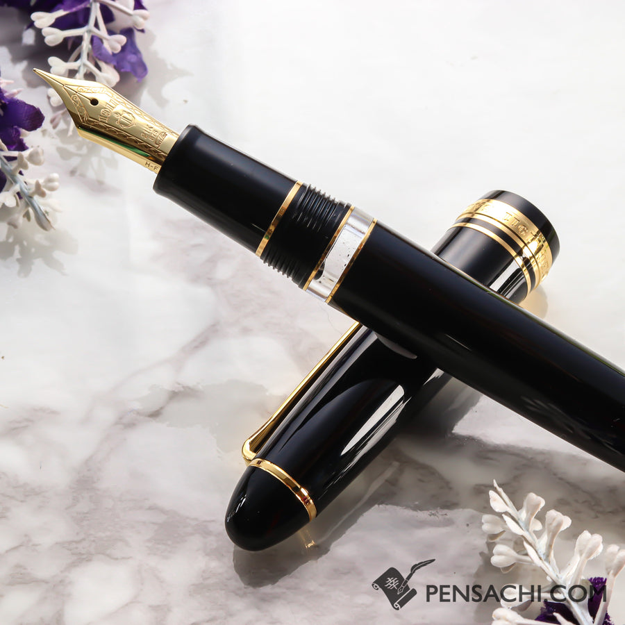 SAILOR 1911 Large (Full size) Realo Fountain Pen - Black - PenSachi Japanese Limited Fountain Pen