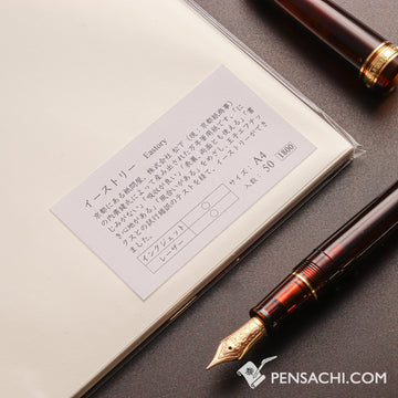 Yamamoto A4 Loose Sheet Paper (50 Sheets) - Eastory - PenSachi Japanese Limited Fountain Pen