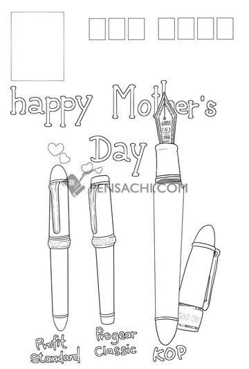 Pensachi Post Card - Mother's Day 3 - PenSachi Japanese Limited Fountain Pen