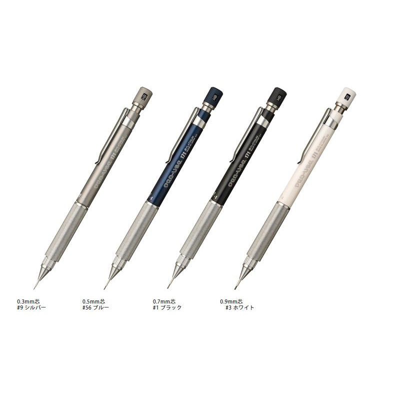 Platinum Pro-Use 171 Mechanical Pencil