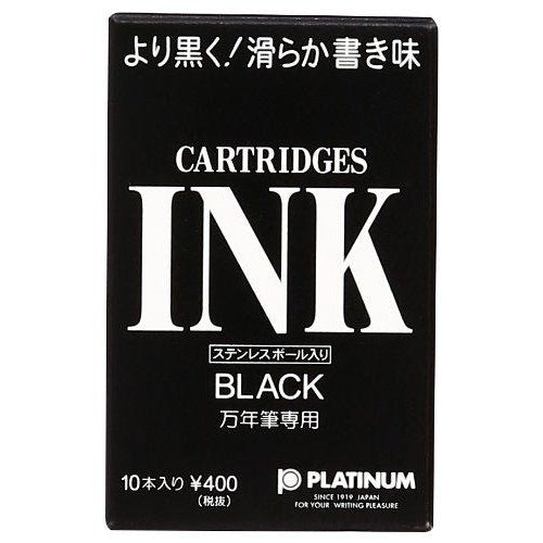 Platinum Water-based Ink Cartridge - PenSachi Japanese Limited Fountain Pen