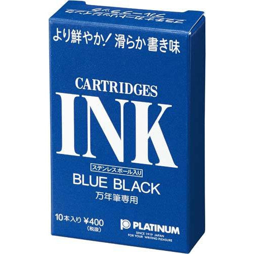 Platinum Water-based Ink Cartridge Refill- PenSachi Japanese Limited Fountain Pen