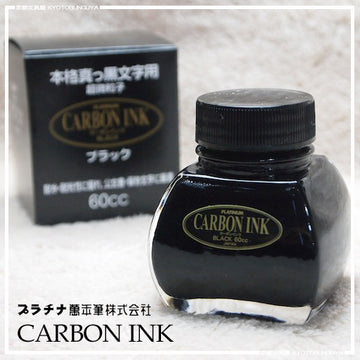 Platinum Carbon Ink Black
