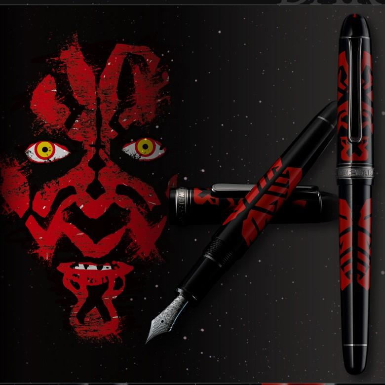Platinum #3776 Century Star Wars Fountain Pen - DARTH MAUL - PenSachi Japanese Limited Fountain Pen