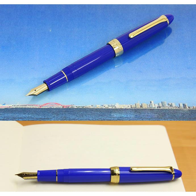 SAILOR Limited Edition 1911 Profit Pro-Color Fountain Pen - Dark Blue - PenSachi Japanese Limited Fountain Pen
