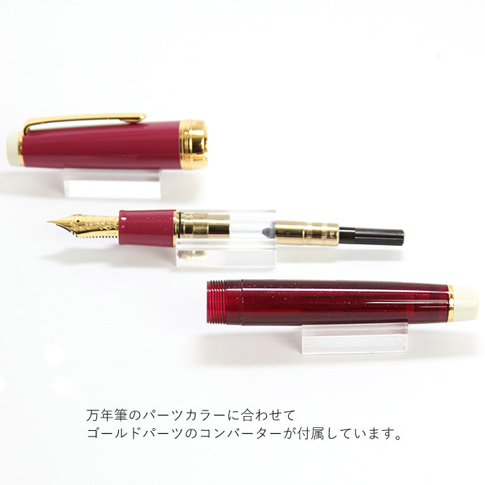 SAILOR Limited Edition Pro Gear Classic Fountain Pen - Konan Maroon - PenSachi Japanese Limited Fountain Pen