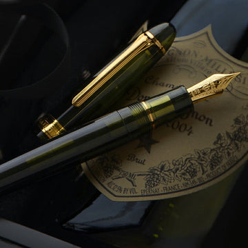 SAILOR Limited Edition 1911 Profit Demonstrator 21K Gold Nib Fountain Pen - Champagne Fountain Pen- PenSachi Japanese Limited Fountain Pen