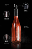 CORKCICLE AIR+ WINE CHILLER