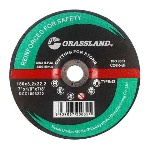 "Cutting Disc, Concrete/Masonry/Stone Freehand Cut-off wheel - Depressed Center - 7"" x 1/8"" x 7/8"" - T42"