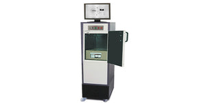 Scanmax 25 Cabinet Scanner | Scanmax 25 security x-ray screening
