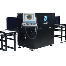 AXIS-64 Baggage Scanner