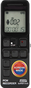 KJB Easy Voice Recorder - DR8000