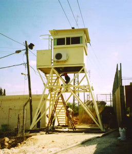 Ramgan Guard Tower