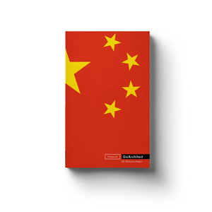 China notebook