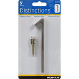 "Hillman Distinctions 5"" Floating House Number - Hardware X Supply"