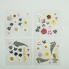 Suatelier sticker - dear flower