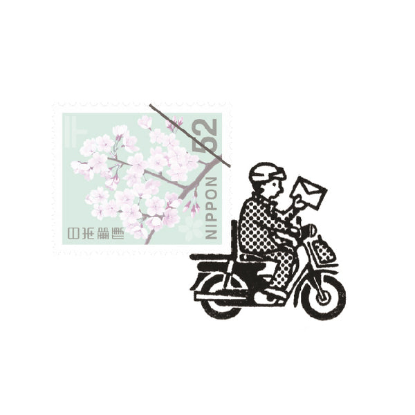 A small around the world - Delivery 郵票印章 - 送遞 (Pre-order)