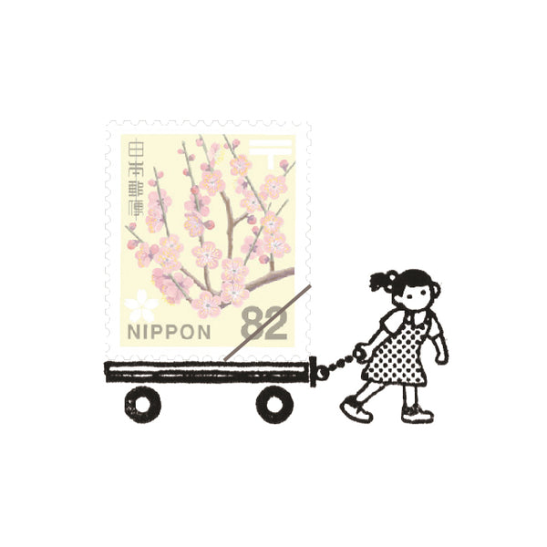 A small around the world - Wagon 郵票印章 - 手推車 (Pre-order)