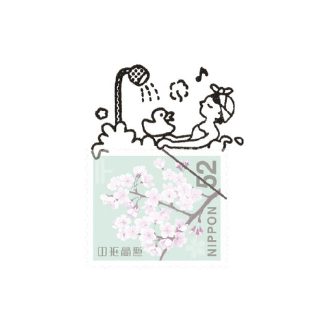 A small around the world - Bathing 郵票印章 - 淋浴 (Pre-order)