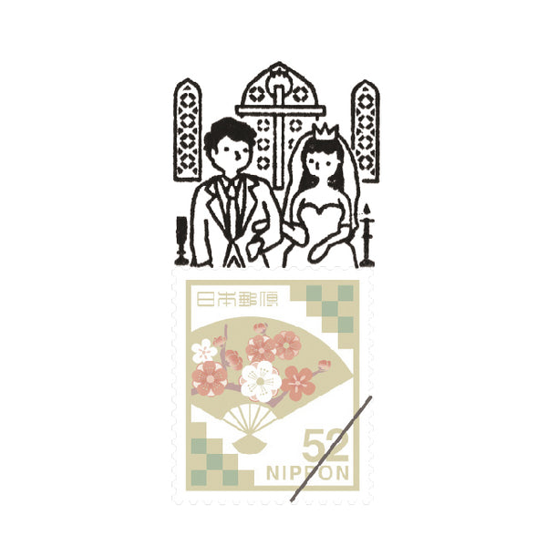 A small around the world - Wedding 郵票印章 - 結婚 (Pre-order)
