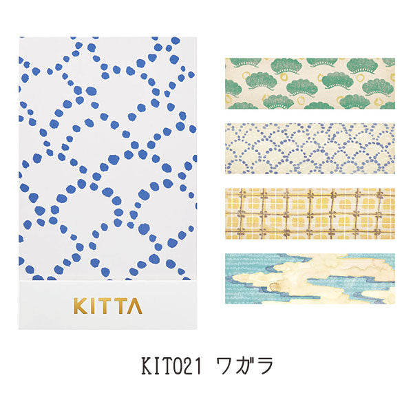 KITTA Washi Tape-Japanese Pattern 手帳標籤-日式花紋