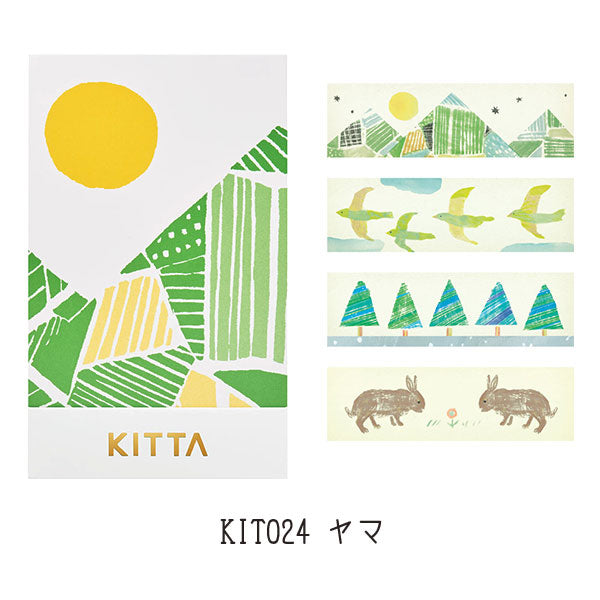 KITTA Washi Tape-Forest 手帳標籤-森林