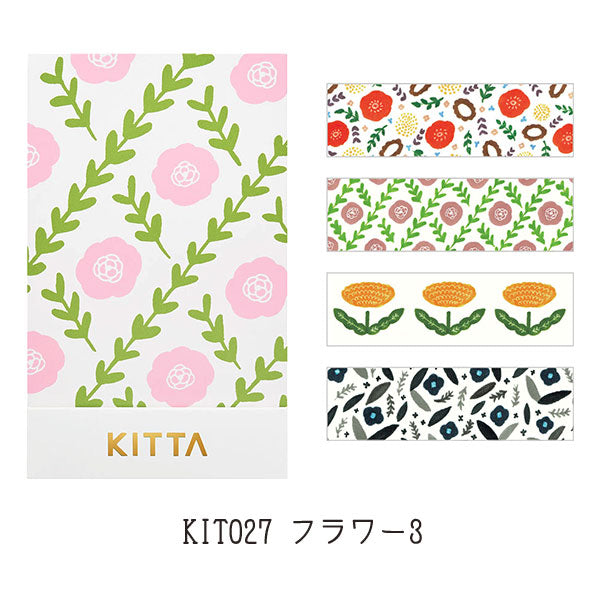 KITTA Washi Tape-Flower 手帳標籤-花朵