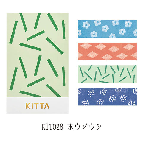 KITTA Washi Tape-Pattern 手帳標籤-雜紋