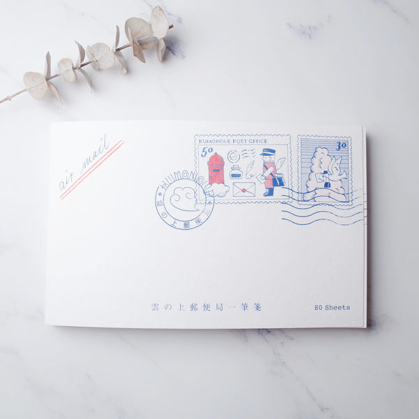 KYUPODO Post Office Memo pads - Morning Letter