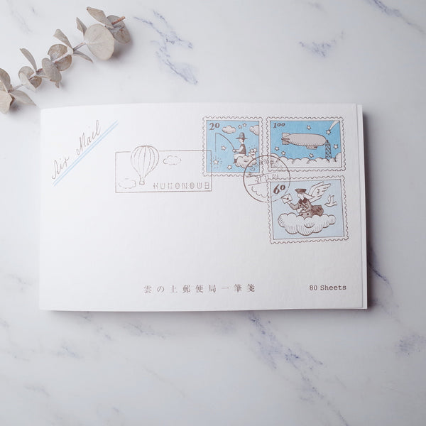 KYUPODO Post Office Memo pads - Afternoon Letter