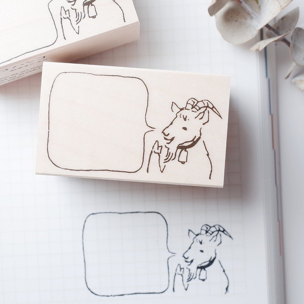 MASCO rubber stamp - Goat
