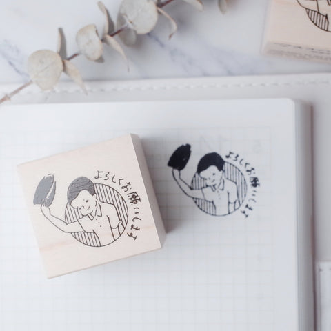 MASCO rubber stamp - Greeting boy