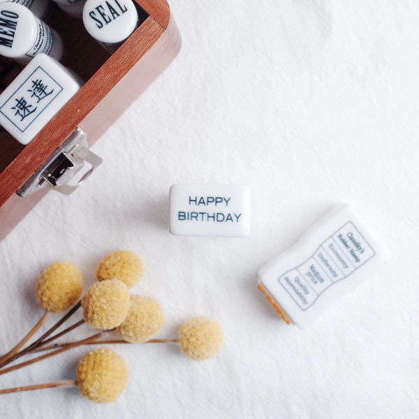 Classiky 倉敷意匠 Porcelain Stamp - HAPPY BIRTHDAY
