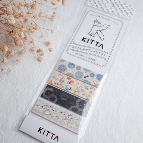 KITTA Washi Tape - Butterfly (KITH003)