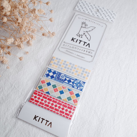 KITTA Washi Tape - Tile (KIT043)